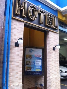 Unser Hotel in Sao Paulo